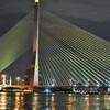 Мост Рамы 8-ого