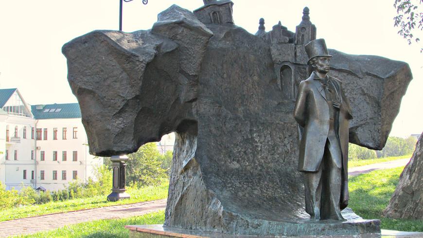 Пушкин в Витебске.
