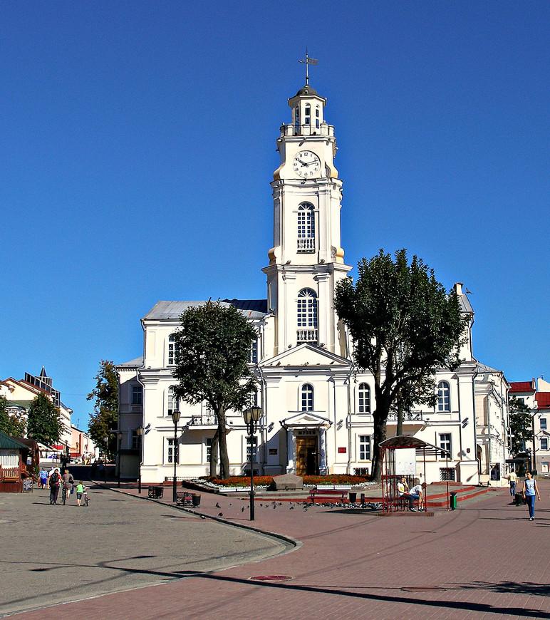 Городская ратуша.