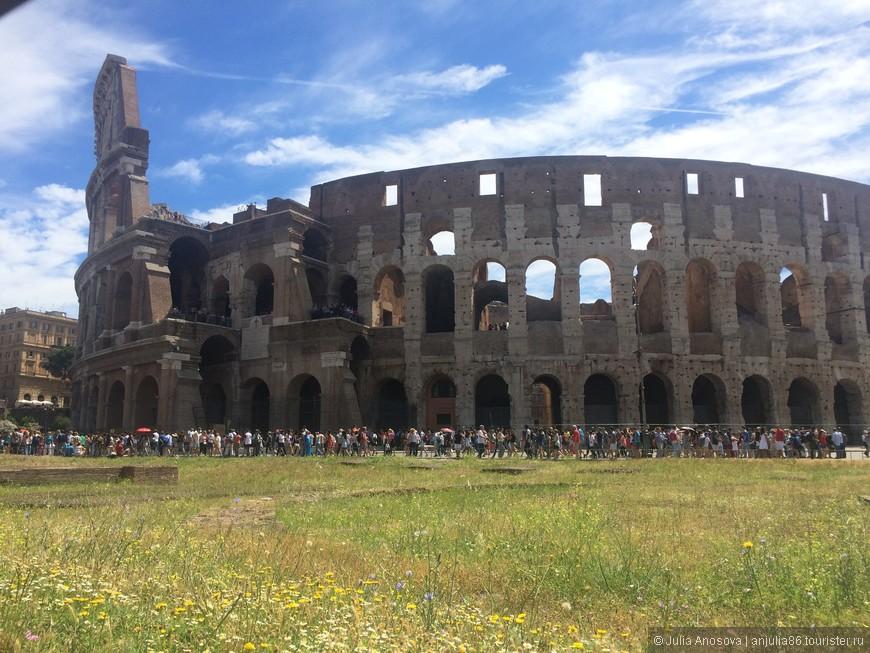 Сколько же хлеба и зрелищ было тут когда-то... Великий Колизей.