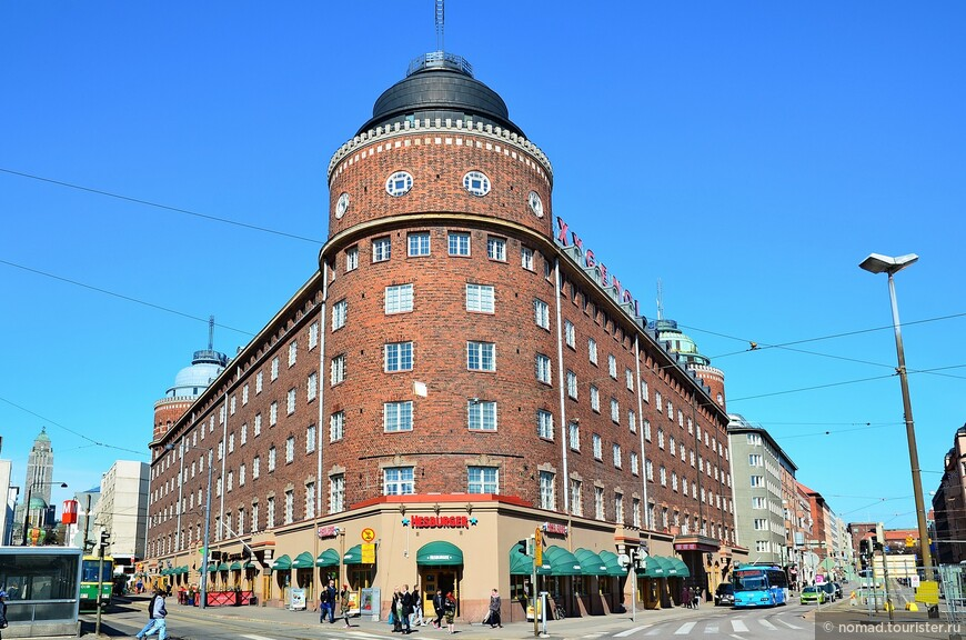 Улицы Хельсинки...