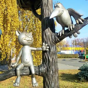 Воронеж в ноябре 15го