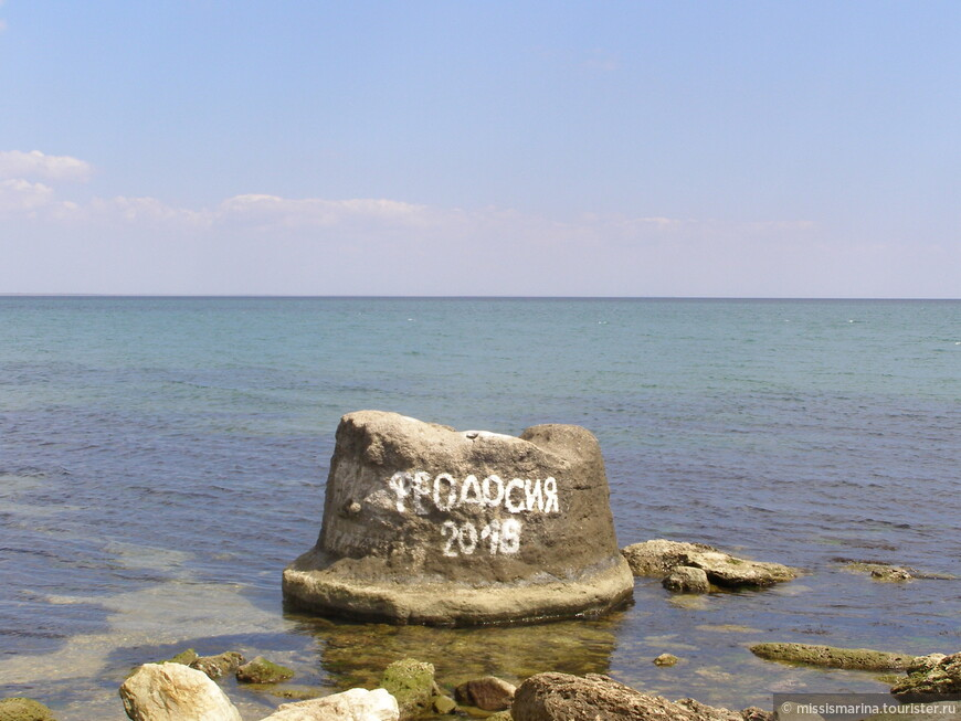 Жёлтое солнце Крыма  Летом палит нещадно, В море его закину Золотом Ариадны! Д. Румата