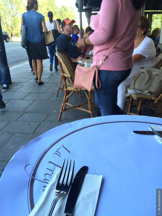 очень быстро сервируют и подают блюда. ощущение, что все французы сидят в кафе часами)))) курят, пьют аперетив, кофе и тд