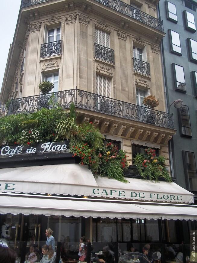 самые известные кафе парижа