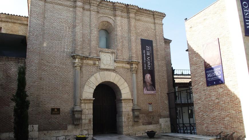 Музей знаменитых ярмарок, проходивших в средине XVI века в этом городе. Был закрыт по причине смены экспозиции.