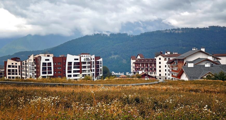 Олимпийская деревня, Красная Поляна