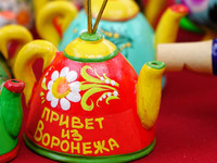 Воронеж. Нам 430 лет!