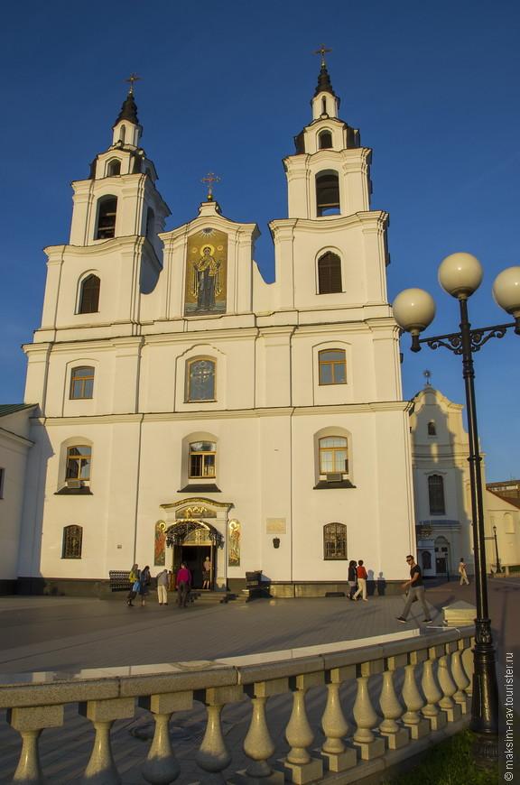 Главный православный собор Минска - Святодухов Кафедральный собор.