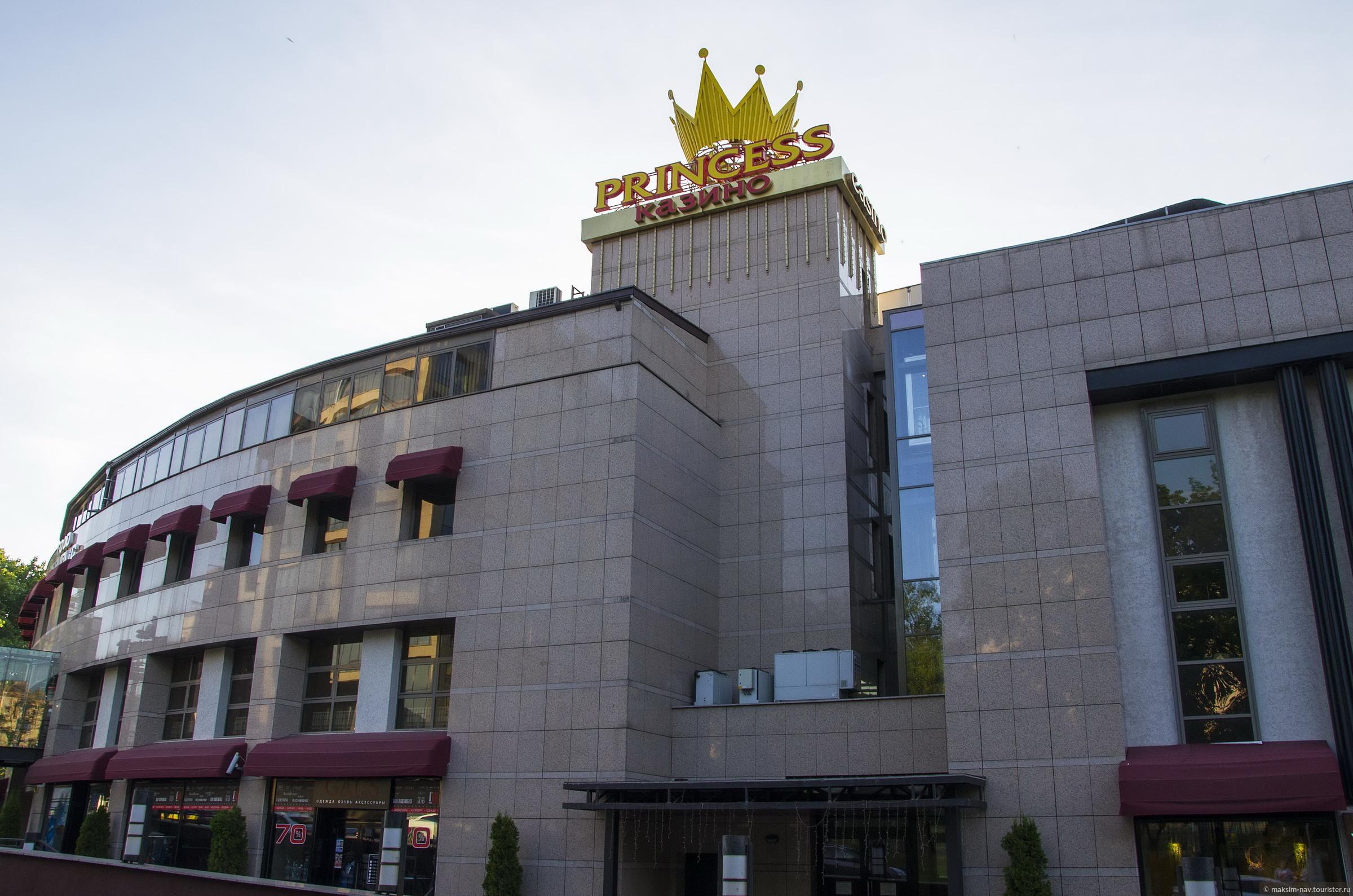 Уже не привычно видеть в городе казино., Один день в Минске.
