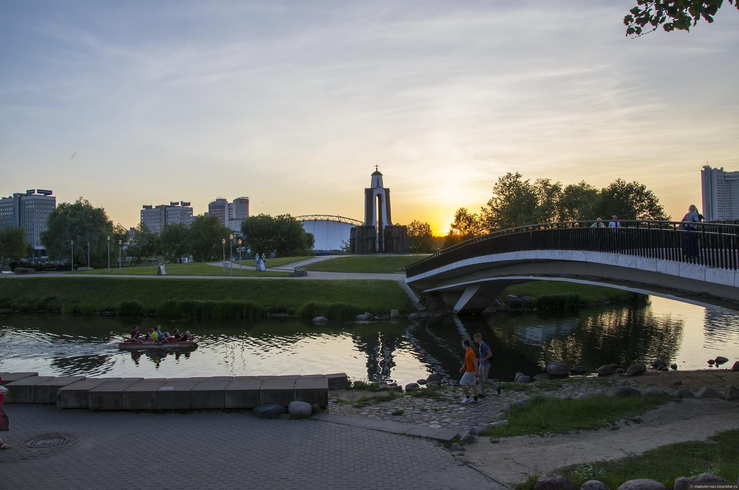 Вид на Остров Слёз на реке Свислочь., Один день в Минске.