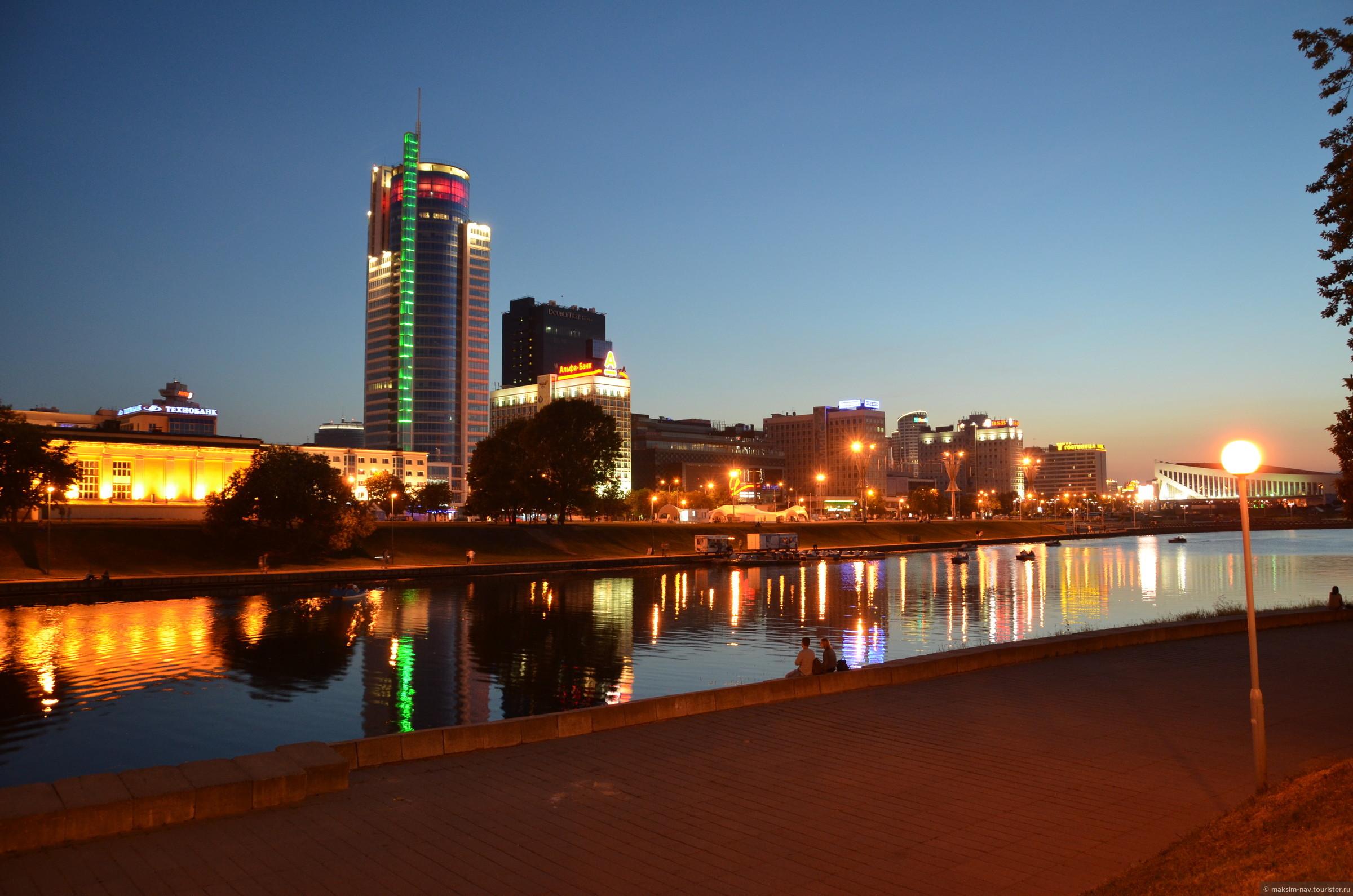 Тем временем стемнело, несмотря на усталость мы решили не брать такси, а дойти до нашего сегодняшнего жилья пешком., Один день в Минске.