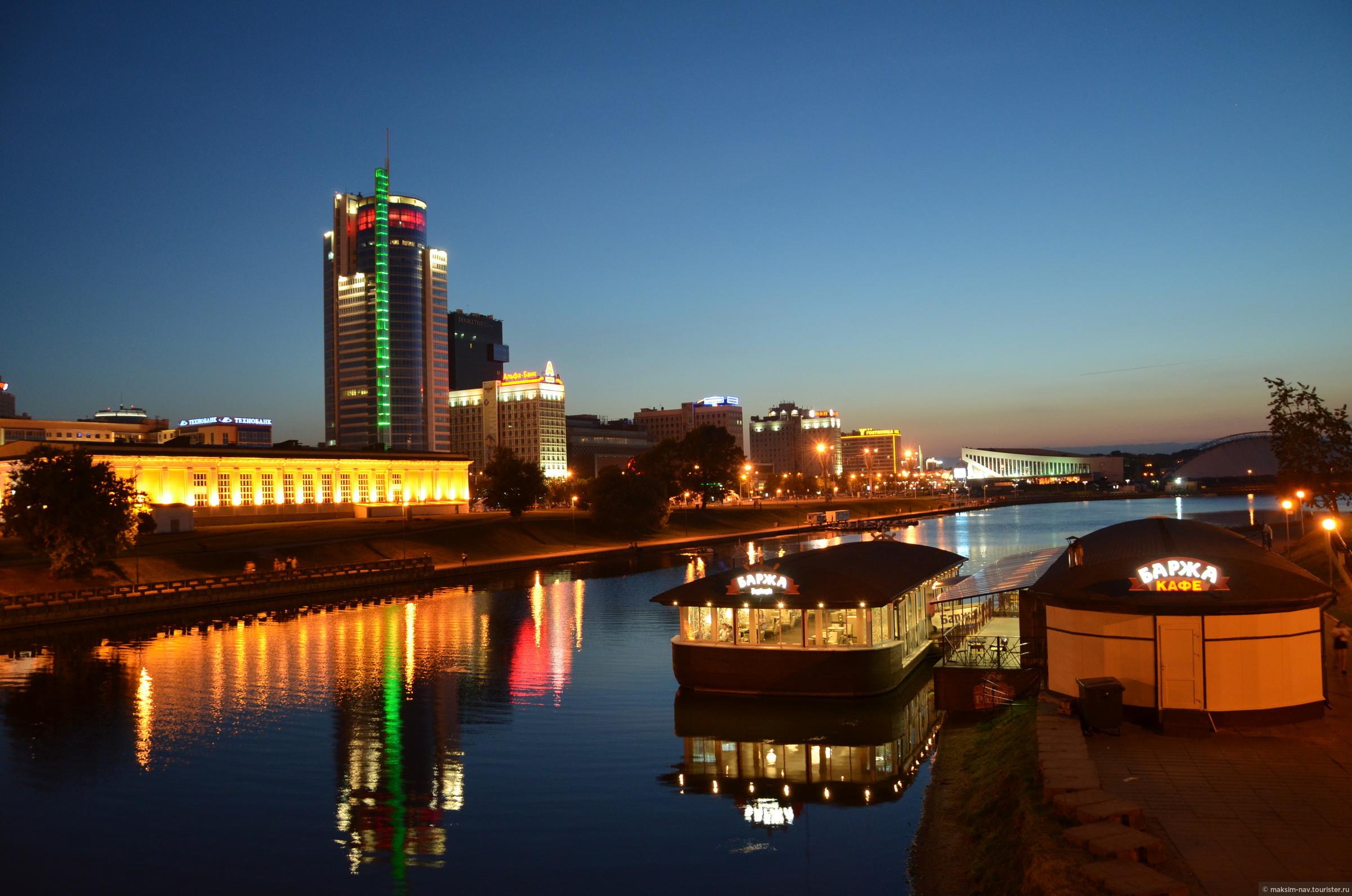 На мой взгляд вполне современный город., Один день в Минске.