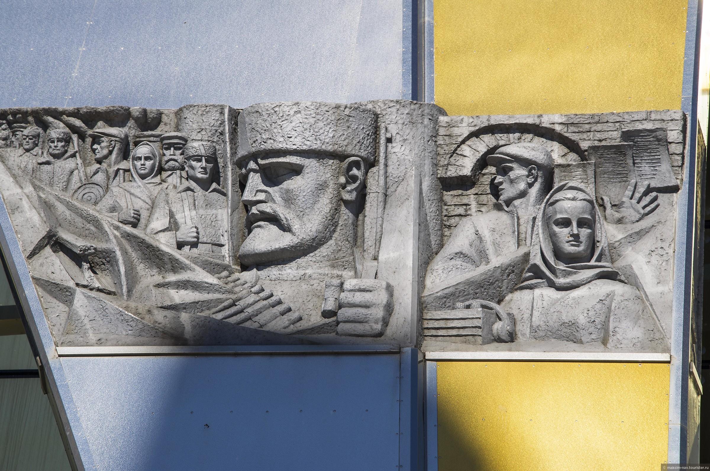 Барельефы на здании музея ВОВ., Один день в Минске.