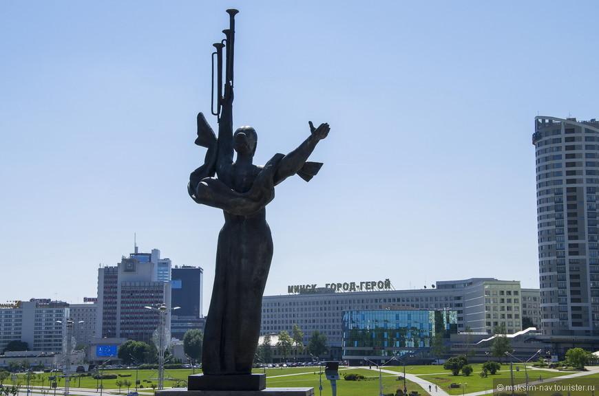 Минск - город герой!