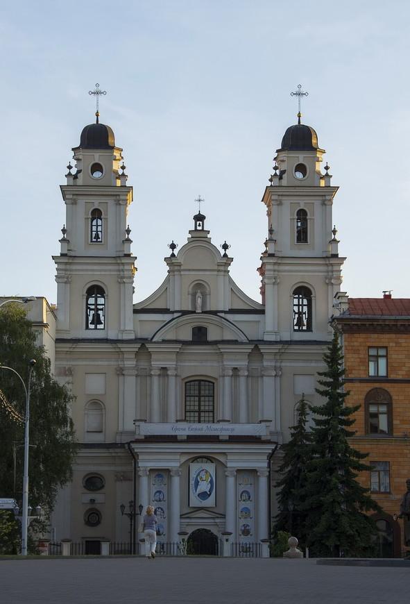 Собор Пресвятой Девы Марии.