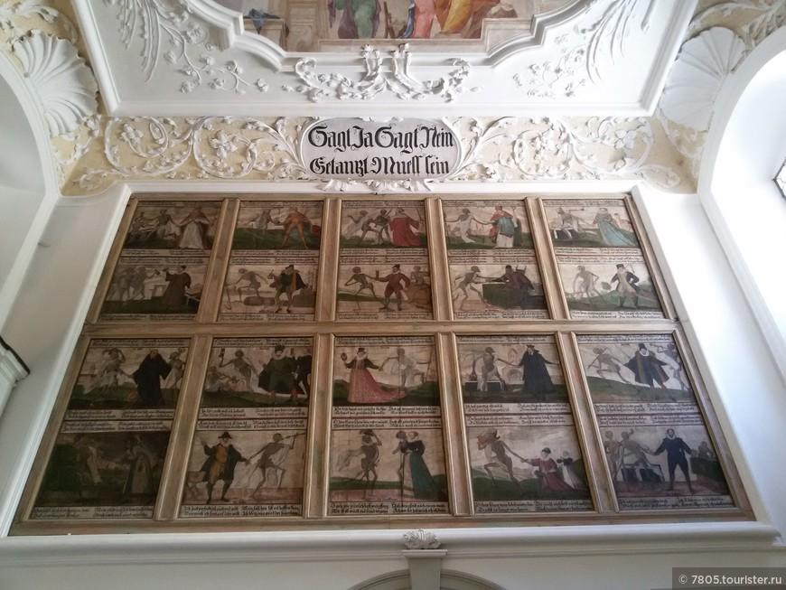 """музей города Фюссен,  знаменитые """" танцы со смертью """",  зайдя в один из залов вдруг чувствуешь чей-то взгляд, оглядываешься и вздрагиваешь, увидя за спиной ... , разглядеть надо каждый эпизод всех танцев ( их 20 ) и кое-что ... понять"""