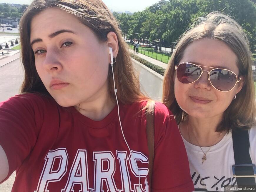 отпуск с дочерью в париже. впервые за 7 лет я отдохнула)))