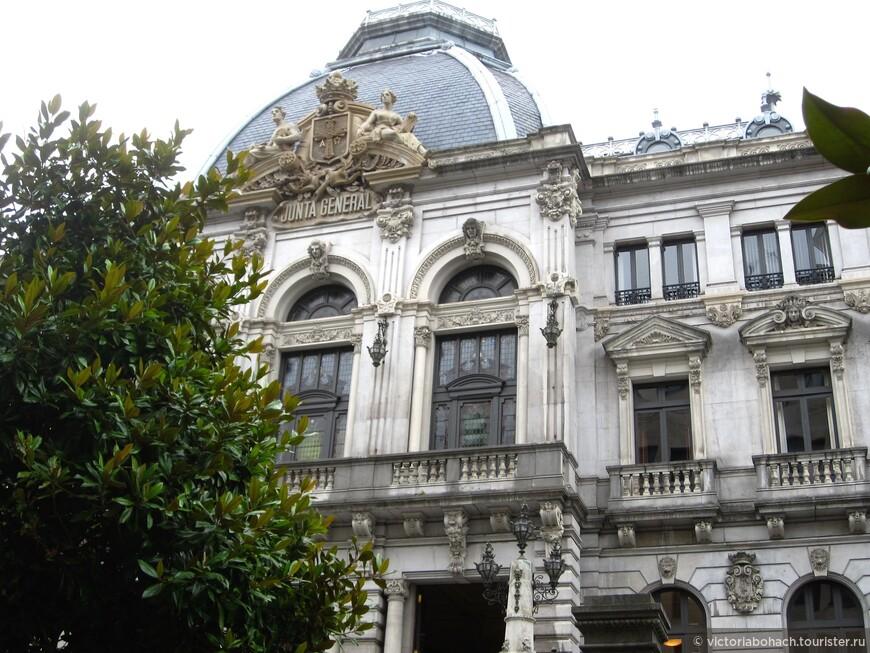 Здание парламента Астурии.