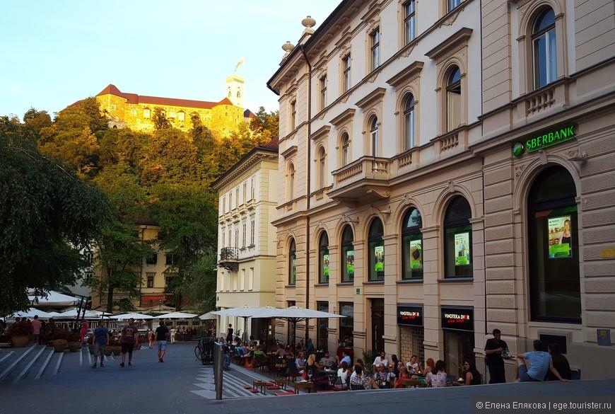 Почему-то приятно было увидеть в Любляне  Сбербанк, есть его отделение и в Загребе. Вроде по картам нашего Сбербанка в банкоматах этих отделений можно снять деньги без комиссии.