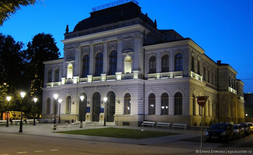 Национальная галерея Словении (Narodna galerija), в которой хранится самая большая в стране коллекция произведений искусства, начиная с эпохи раннего средневековья до XX века.