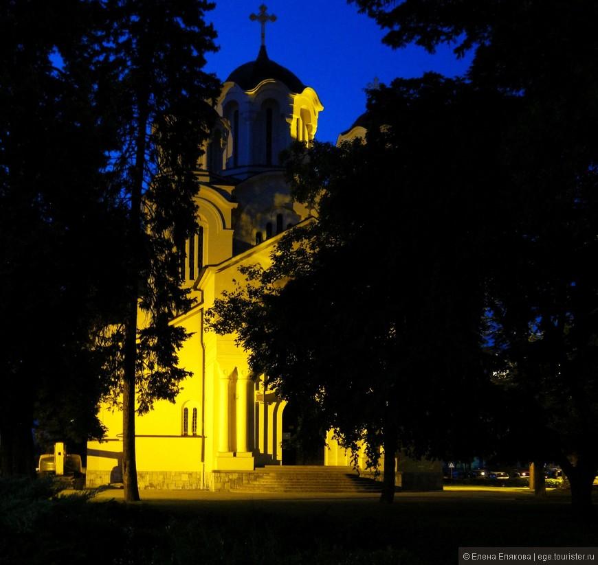 Красивое ночное освещение  имеет  храм Святых Кирилла и Мефодия Сербской Православной церкви, построенный в 1940 г.