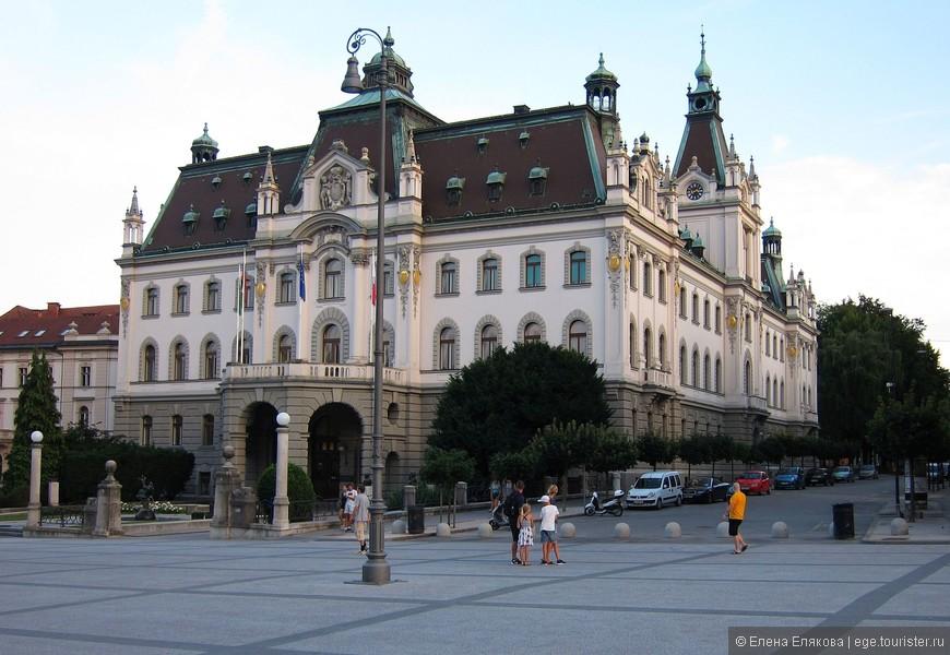 Люблянский университет на площади Конгресса - это старейший университет Словении, в котором обучается свыше 65 тысяч человек. Он также является одним из самых крупных университетов в Европе, в его состав входят 22 факультета, 3 художественных академии и колледж. Помимо этого, при университете функционирует астрономическая геофизическая обсерватория. Здание университета построено в 1919 г.