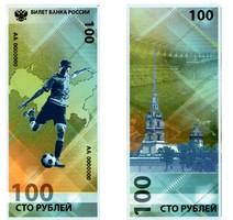 В России могут выпустить пластиковую купюру к ЧМ-2018