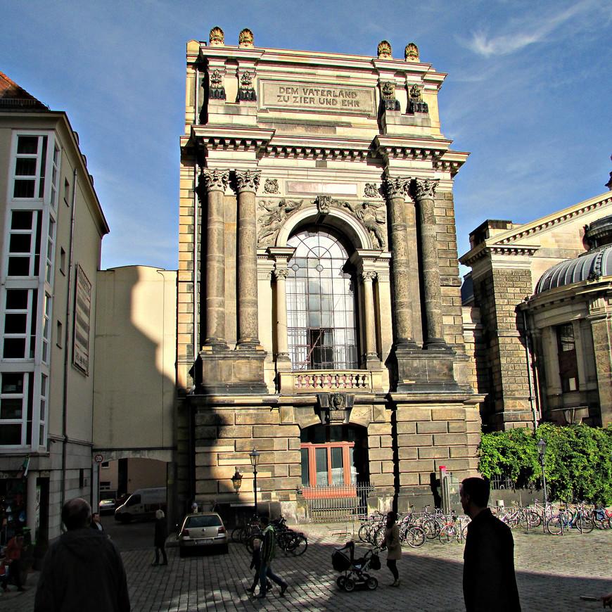 Слева от дворца Козель  Академия искусств.
