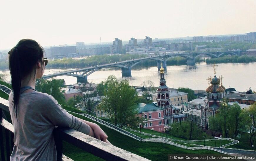 г. Нижний Новгород, Вид на Канавинский мост и Рождественскую церковь