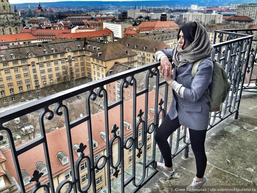 г. Дрезден, Германия