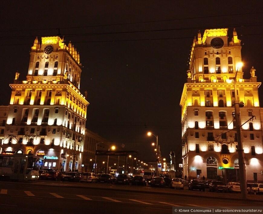 г. Минск, Беларусь