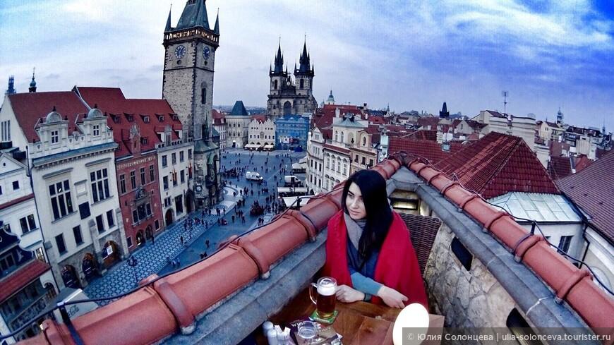 г. Прага, Чехия
