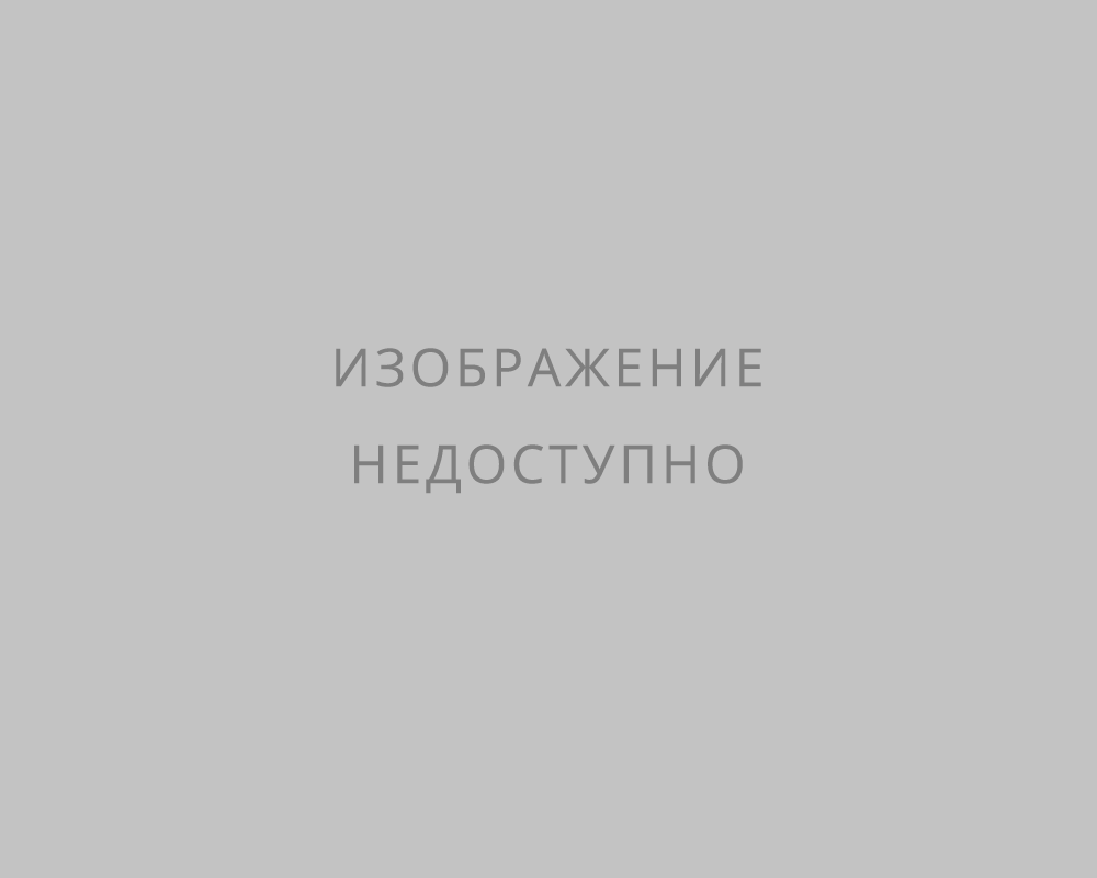 Гетти Центр