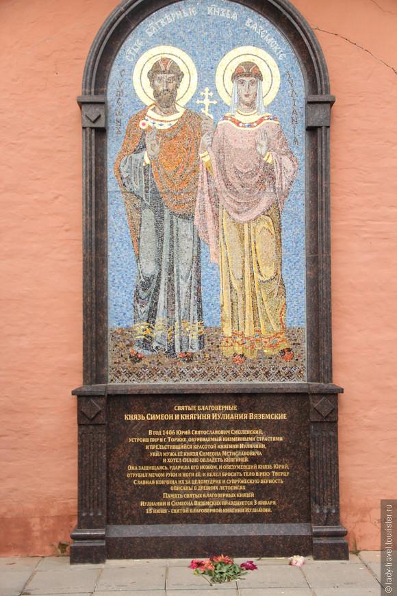 Праздник святая троица в этом году
