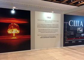 Выставка «РосАтом» в Манеже.
