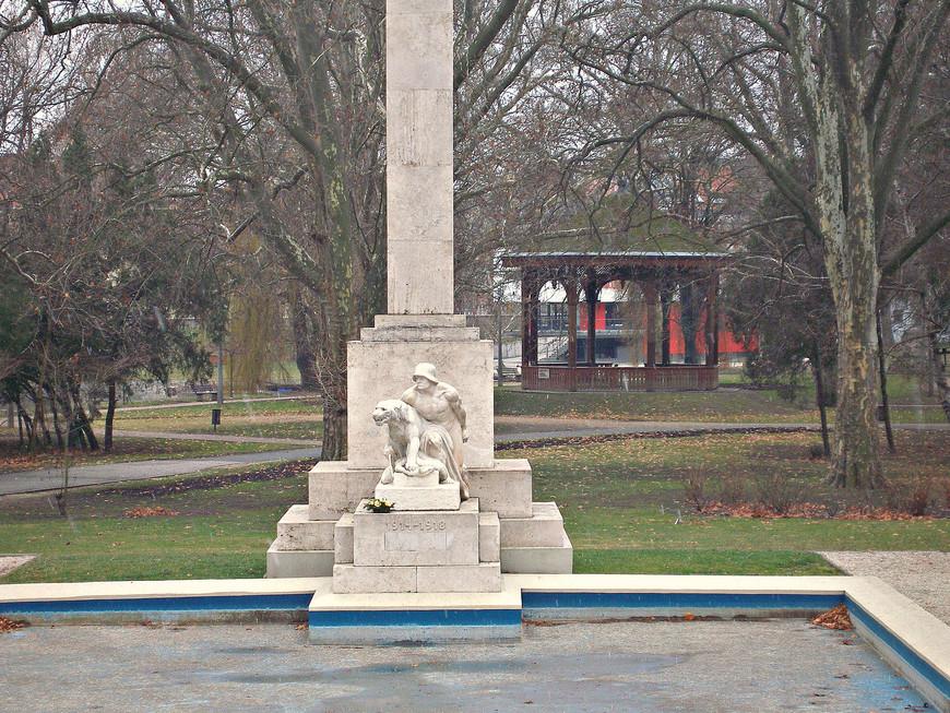 Памятник павшим в Первой мировой войне.