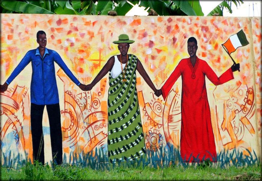 Первое граффити представляет композицию, где 26 человек держаться за руки.