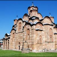 Косово — самое короткое путешествие года