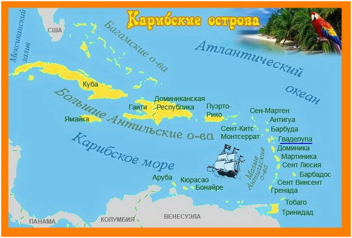 картинка карибского моря на карте зависимости типа можно