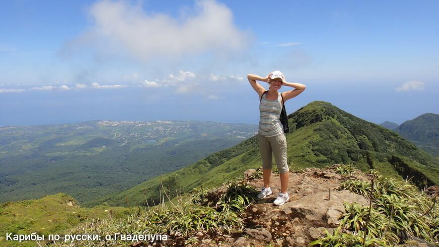Самая высокая вершина Малых Антильских островов - вулкан Большой Суфриер острова Гваделупа (1467 м, действующий): посетить неприменно!!