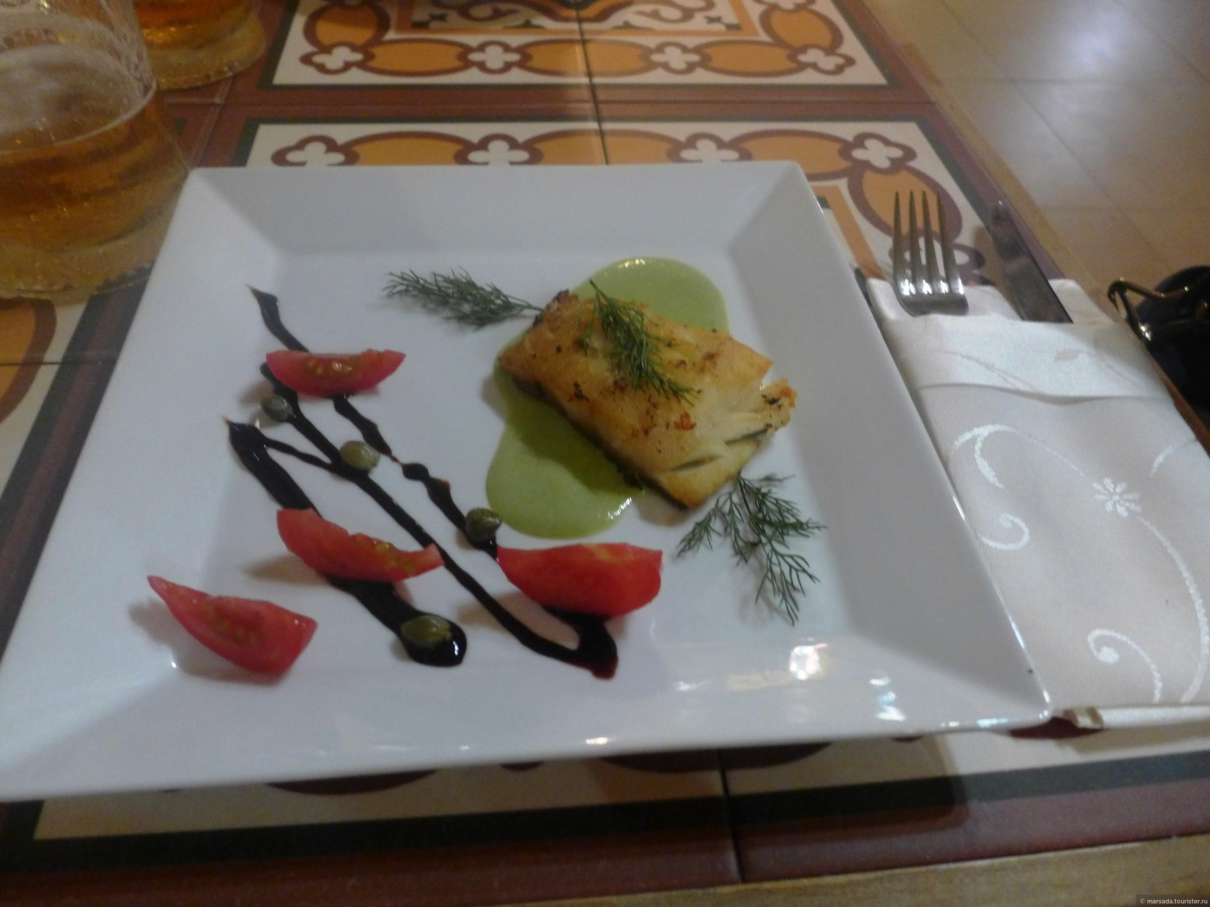 Ресторан Македония