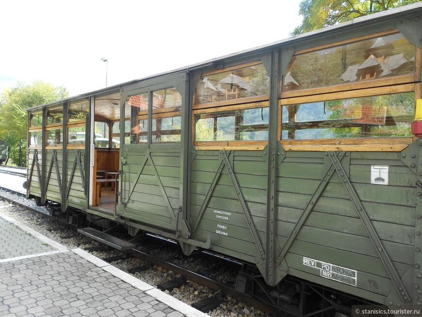 Пассажирские вагоны - Шарганская восьмёрка