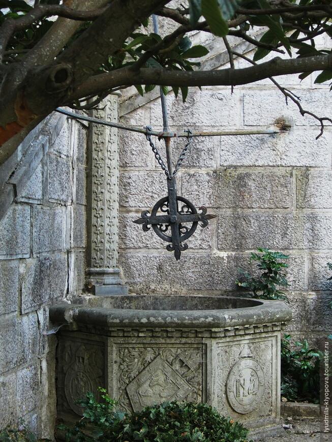 А в противоположном углу – каменный колодец, подобный тем, что мы видели в средневековых крепостях. Только инициалы на нём – NA – Николай Александрович.