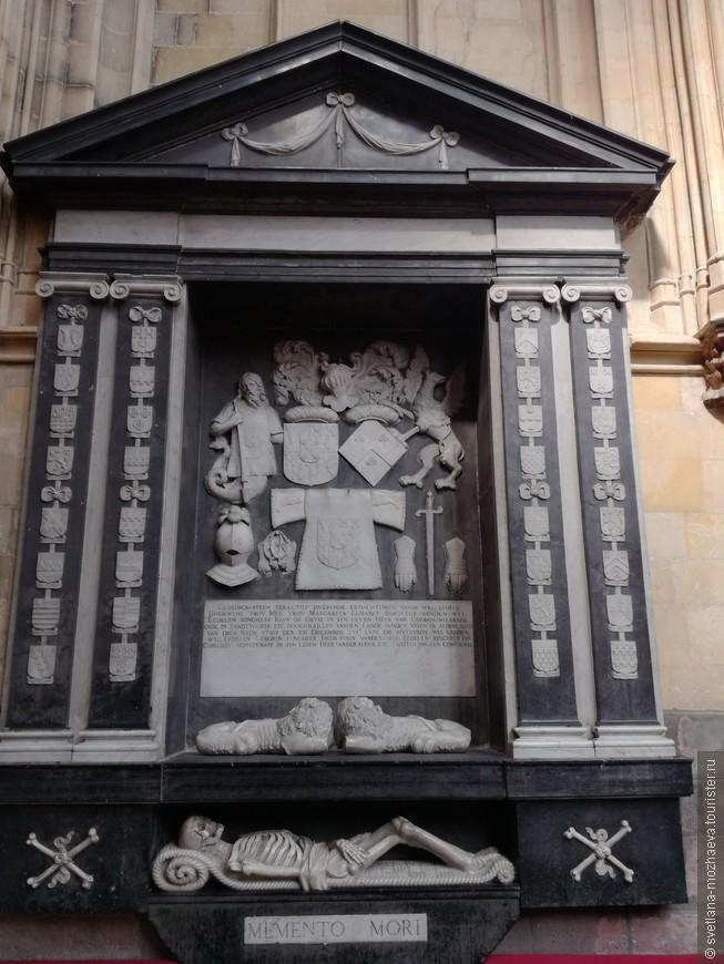 Надгробие, размещенное на стене. обычно в протестантских церквях все похоронены под ногами, каждая плита - семейный склеп, особо выдающиеся похоронены вот так с памятником на стене.