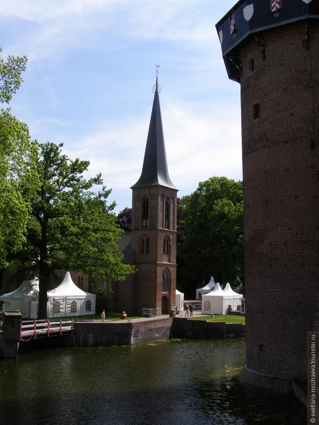 Церковь, восстановлена вместе с Замком. Основание Церкви датируется 1420 годом. Родовая усыпальница семьи Барона ван Заулен.