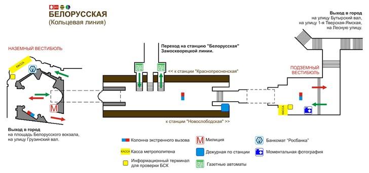 Источник изображения: © karta-metro.ru