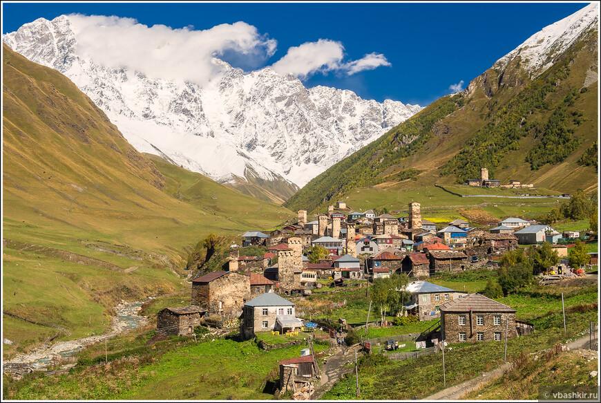 Верхняя Сванетия. Село Ушгули.