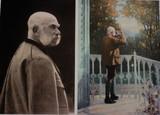 Вечный император. Франц Иосиф 1830 – 1916