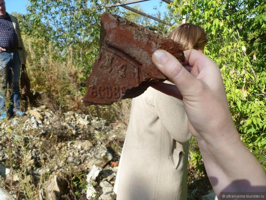 Нашли! Заветный кирпичик завода Густомесова на развалинах бывшей усадьбы!